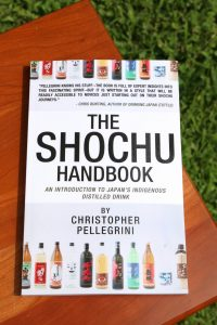 """The Shochu Handbook"""