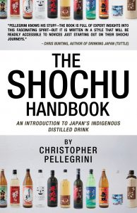 An introduction to Japanese shochu and awamori.