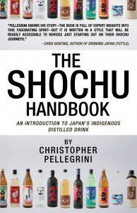 An introduction to Japanese shochu and awamori.