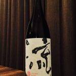 September 2014 Shochu Stats