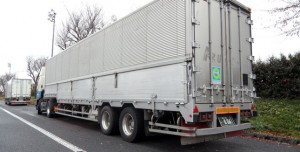 Japan Freight
