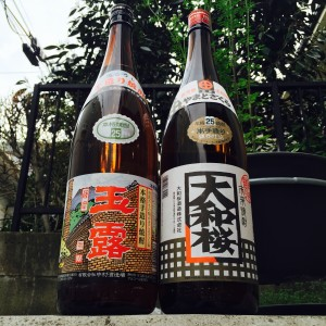 Two of the best handmade shochu from Kagoshima Prefecture headlined the event in Tokyo.