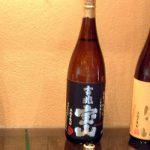 Nishi Distillery Tasting Sheet