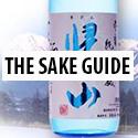 The Sake Guide Website