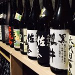 Shochu and Awamori Bar Reviews