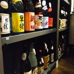 New Shochu Bar, HAVESPI, Opens in Shinjuku