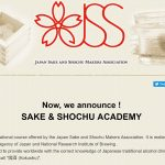 Updated: Sake and Shochu Academy February 2017 Dates Announced!