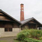Toyonagakura Distillery
